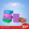 Wholesale Yoga Block Private Label Available