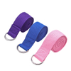 Best Adjustable Exercise Yoga Strap With Metal D-Ring Wholesale